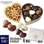 あすつく ゴディバ チョコレート GODIVA クールアイコニック 6粒 #FG72853 詰め合わせ通販 プレミアムスイーツ 義理 チョコ 洋菓子 お返し 義理 高級