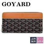 父の日 プレゼント ゴヤール 財布 長財布 ブラック 黒 黒 ブラウン APMZIPGM03 BK BR ブランド ギフト