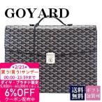 ゴヤール バッグ 新品 正規品 GOYARD メンズ ブリーフケース ビジネスバッグ ブラック 黒 ABUCHYPRE 1S 01 ブランド 新作 高級