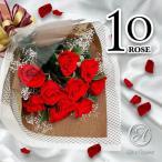 プリザーブドフラワー 10輪(10本) 幸福の花束 ギフト ローズブーケ アレンジメント ALICE FLOWER_アリスフラワー ホワイトデー