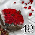 プリザーブドフラワー 40輪(40本) 幸福の花束 ギフト ローズブーケ フラワーアレンジメントALICE FLOWER_アリスフラワー ブランド