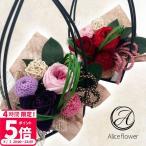 プリザーブドフラワー アレンジメント 和風アレンジ アイアン ローズ ピンポンマム 仏花 造花 ぶっか プリザーブドフラワー 即日 ホワイトデー
