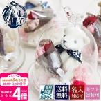プリザーブドフラワー ギフト アレンジメント ガラスドーム ベア&花束 ドーム ミレニアルピンク ブランド
