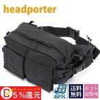 ヘッドポーター HEAD PORTER ウエストバッグ ボディバッグ ブラックビューティー BLACK BEAUTY ニューウエストバッグ ブラック HP-1213 サマーセール ボーナス