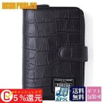 ヘッドポーター 財布 二つ折り財布 メンズ CROCO クロコ ブラック SP-1118 サマーセール ボーナス