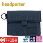 ヘッドポーター HEAD PORTER 財布 二つ折り財布 メンズ MASTER NAVY WALLET (M) HP-2845