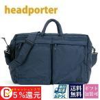 ヘッドポーター HEAD PORTER メンズ ハンド/ビジネスバッグ ダッフルバッグ DUFFLE BAG (S) MASTER NAVY HP-2825