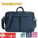 ヘッドポーター HEAD PORTER バッグ メンズ ハンドバッグ ビジネスバッグ BRIEF CASE ブリーフケース MASTER NAVY HP-2847
