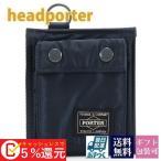 ヘッドポーター HEAD PORTER 財布 二つ折り財布 メンズ タンカースタンダード TANKER-STANDARD WALLET ネイビー 622-08168 新品 新作