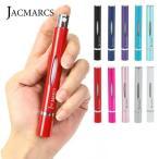 ゆうパケットで送料無料 ジャックマルクス JACMARCS 香水アトマイザー リフィラブル パフューム アトマイザー スティックシェイプ 3.1ml サマーセール ボーナス