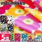 マリメッコ marimekko 北欧雑貨 お試し生地 布 ファブリック ウニッコ2柄 小さい柄 PIENI UNIKKO2 10cm単位切り売り代引き不可