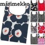 le-premier_marimekko-109