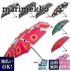 マリメッコ marimekko 雨傘 折りたたみ傘 かさ レディース 北欧 フィンランド