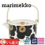 マリメッコ marimekko ティーポット UNIKKO 陶器 急須にも ウニッコ 北欧 雑貨 ブラック 063435-030