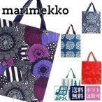 マリメッコ marimekko 紙袋 ペーパーバッグ ギフトバッグ gift bag 北欧雑貨 フィンランド Mサイズ サマーセール ボーナス
