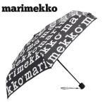 marimekko マリメッコ 折りたたみ傘  レディース 北欧ブランド 花柄 レイングッズ 雨傘 041399-910