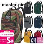マスターピース MASTER-PIECE バッグ リュックサック バックパック デイバッグ Pop'n'Pack 折りたたみ 10L 02031