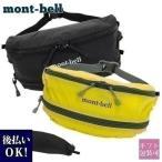 モンベル mont-bell バッグ メンズ レディース ボディバッグ ウエストポーチ ポケッタブル ライトバナナポーチ 1123984