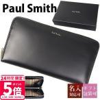 ポールスミス Paul Smith 財布 長財布 ラウンドファスナー ブラック×マルチカラー ARXC 4778 W761 B