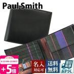 ポールスミス Paul Smith 財布 二つ折り財布 メンズ ミニクーパープリント/ブラック APXA 1033 W718 B サマーセール ボーナス