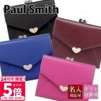 ポールスミス Paul Smith メンズ レディース 財布 2つ折り財布 がま口 ラブレター ハート 863579 W926 サマーセール ボーナス