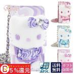 Rady レディ iphoneケース iphone6ケース Hello Kitty ハローキティ キティちゃんコギャル スマホケース for iPhone6 KC0006