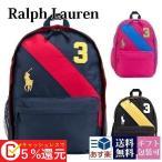ラルフローレン Ralph Lauren リュックサック リュック デイバッグ キッズサイズ BANNER STRIPE II BACK PACK L