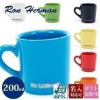 名入れ ロンハーマン マグカップRon Herman RH コップ PANTONE MAG RHC コーヒーカップ ブランド 名入 名前入り