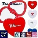 【ネコポス送料無料】ロンハーマン Ron Herman RH ミラー 鏡 手鏡 ハート型 ミラー HEART MILLER 新品 新作