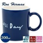 名入れ ロンハーマン Ron Herman RH マグカップ コップ NAVY RHC ALL DAY MAG ネイビー ブランド 名入 名前入り