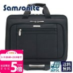 サムソナイト バッグ メンズ クラシックビジネス 2輪キャリーケーストローリー スーツケース ブラック 黒 43876-1041 BLACK
