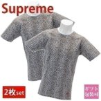 シュプリーム Tシャツ メンズ 半袖 レオパード ヒョウ柄 ロゴ Teeシャツ 2枚セット supreme × hanes leopard Tee 2pac