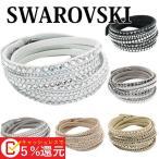SWAROVSKI スワロフスキー ブレスレット 腕輪 レディース メンズ 革 レザー バングル ラインストーン