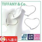 ティファニー TIFFANY&Co ピアス レディース エルサ・ペレッティ オープン ハート フープ ピアス Lサイズ