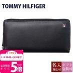 トミー トミーヒルフィガー TOMMY HILFIGER メンズ レディース バッグ ショルダーバッグ ボストン 6928341