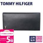 トミーヒルフィガー 財布 長財布 メンズ ブラック TOMMY HILFIGER 二つ折り長財布 レザー 革 男性ブランド 正規品 新品 セール