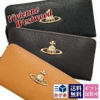 ショッピングVivienne ヴィヴィアンウエストウッド(Vivienne Westwood)財布 長財布 メンズ レディース ラウンドファスナー EXECUTIVE オーブ レザー 革 3118C9A 新品 新作