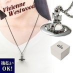 ショッピングVivienne ヴィヴィアンウエストウッド Vivienne Westwood ネックレス タイニーオーブガンメタル 752014B/4 GUNMETAL
