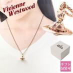 ヴィヴィアンウエストウッド Vivienne Westwood ネックレス ペッティ オーブ ピンクゴールド 752116B/3 PINK GOLD