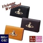 ショッピングViVienne ヴィヴィアンウエストウッド Vivienne Westwood カードケース レディース 名刺入れ EXECUTIVE 名刺入 3718C97A サマーセール ボーナス