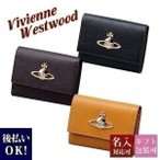 ヴィヴィアンウエストウッド Vivienne Westwood 財布 三つ折り財布 レディース EXECUTIVE LF札入 3318C93 サマーセール ボーナス