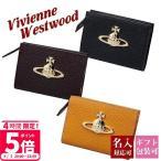 ショッピングvivienne ヴィヴィアンウエストウッド Vivienne Westwood コインケース レディース 財布 EXECUTIVE 小銭入れ 3418C94 サマーセール ボーナス