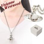 ヴィヴィアンウエストウッド Vivienne Westwood ネックレス メンズ レディース スモールオーブペンダント アクセサリー シルバー 敬老の日