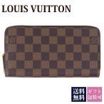 ショッピングヴィトン ルイヴィトン LOUIS VUITTON 財布 長財布 メンズ レディース ラウンドファスナー ジッピー・ウォレット ダミエ N41661(旧品番N60003)