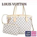 ルイヴィトン LOUIS VUITTON バッグ レディース ネヴァーフル PM ダミエアズール N51110 サマーセール ボーナス