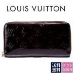ルイヴィトン 財布レディース 長財布 ヴェルニ ラウンドファスナー ジッピーウォレット アマラント M90416 LOUIS VUITTON 新品