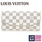 新品 ルイヴィトン ルイヴィトン LOUIS VUITTON 財布 長財布 レディース ダミエ・アズール ポルトフォイユ・エミリー N63546 サマーセール ボーナス
