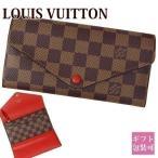 ルイヴィトン 財布 長財布 レディース ダミエ ポルトフォイユ・ジョセフィーヌ N63543 新品 新作