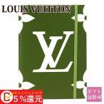 ショッピングVUITTON ルイヴィトン LOUIS VUITTON 財布 長財布 ポルトフォイユ・ブラザ タイガ オセアン M32816
