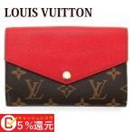 ショッピングVUITTON 新品 ルイヴィトン 財布 長財布 メンズ レディース ポルトフォイユ・パラス コンパクト M60140